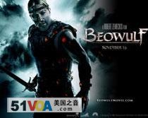 'Beowulf,' a 2007 movie, starred Ray Winstone and Angelina Jolie