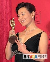 Joan Chen holds award for Best Supporting Actress at Asian Film Awards in Hong Kong