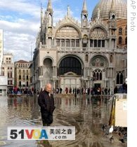Saint Mark's Square in Venice is often flooded