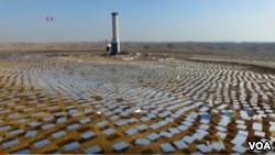 Israel's Solar Tower